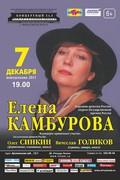 Kamburova
