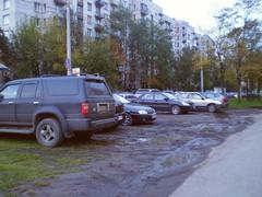 park mesta